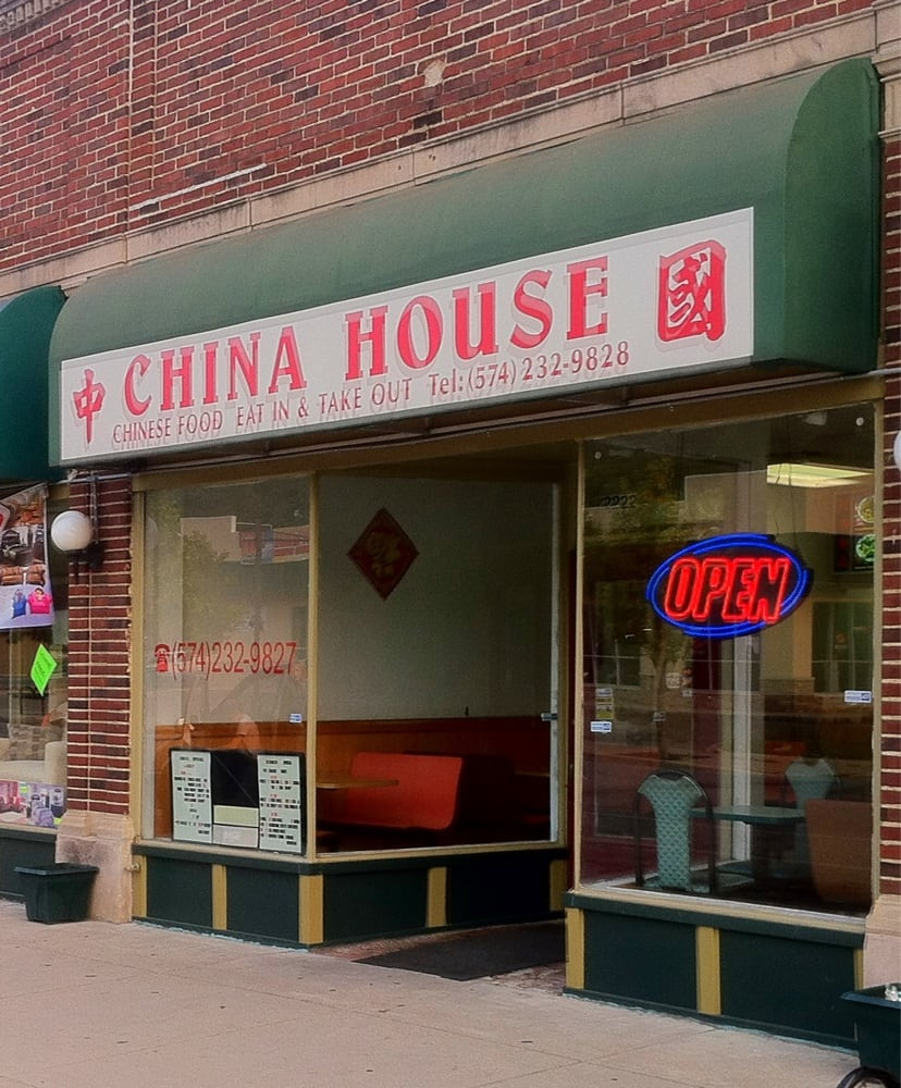 China House: 2222 Mishawaka Ave, South Bend, IN