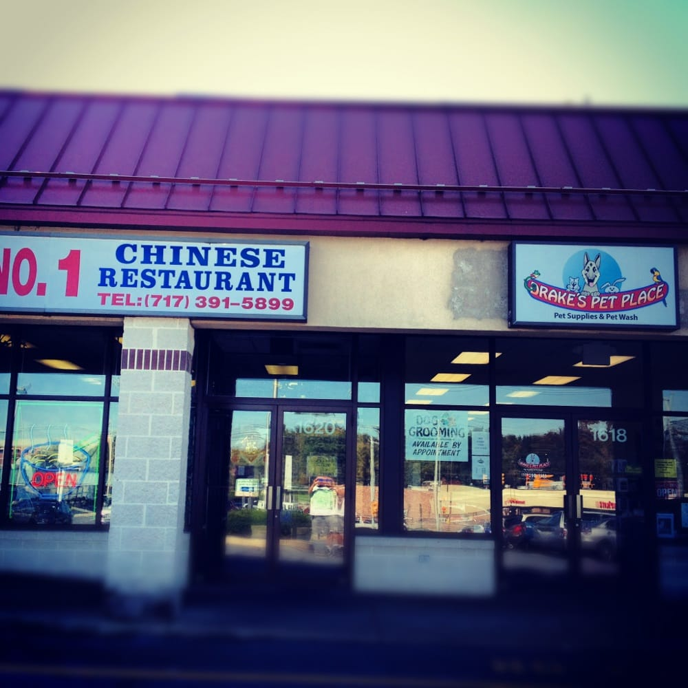 Chinese Restsurant: Number One Chinese Restaurant