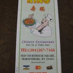 China king restaurant chinese 1313 old courthouse sq for Craft kings wv menu
