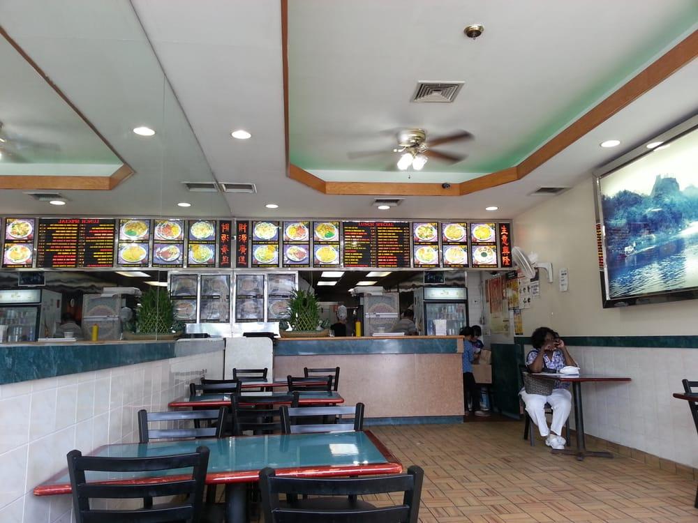 Chinese Food Long Island City Ny