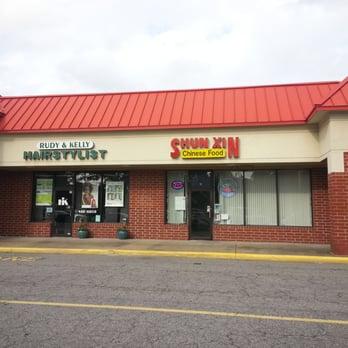 Best Chinese Food In Chesapeake Va