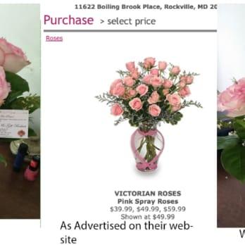 Photo of Rockville Florist & Gift Baskets - Rockville, MD, United States