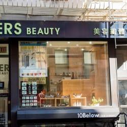 Chambers Beauty Spa New York Ny