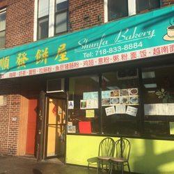 Shunfa Bakery Inc  - Bakeries - 6221 Fort Hamilton Pkwy, Dyker
