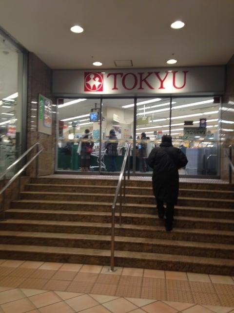Sangenjaya Tokyu
