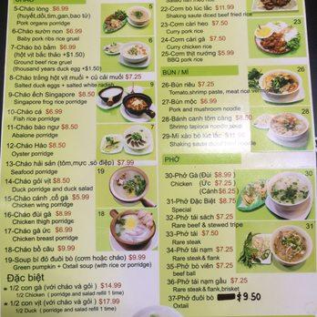 Cháo Đêm - 232 Photos & 182 Reviews - Vietnamese - 9754 Garden Grove ...