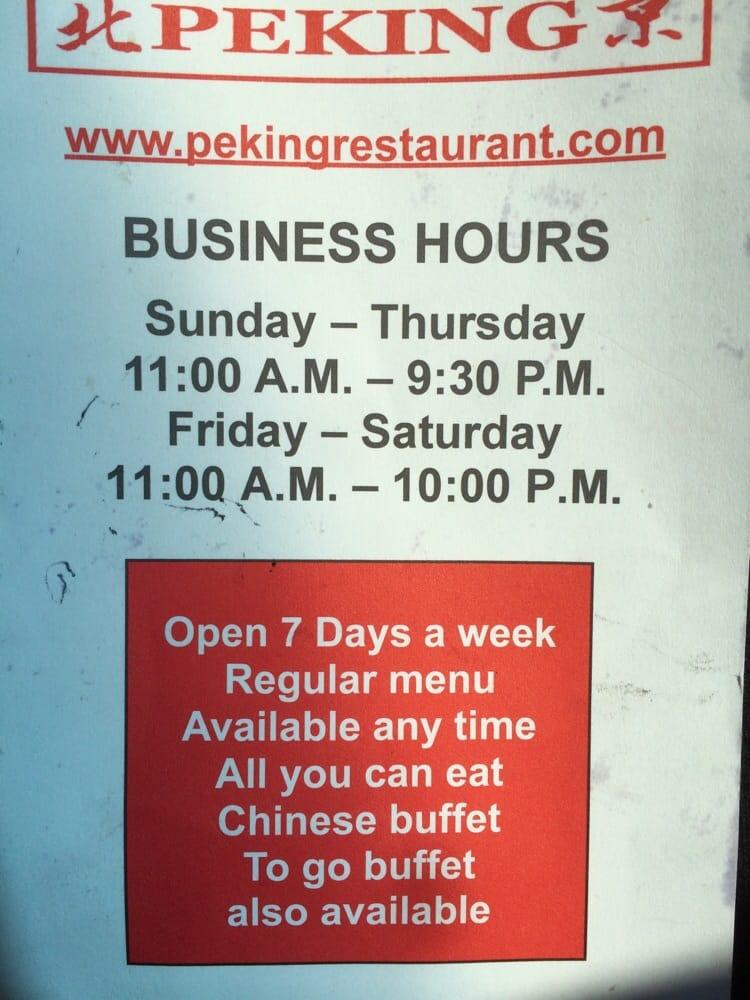 Peking Chinese Restaurant Monroe La
