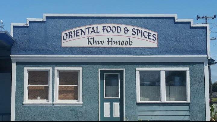 Oriental Food & Spice: 306 W Harris St, Eureka, CA