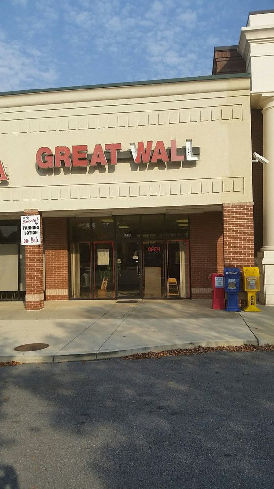 Great Wall: 1030 Washington St, Jefferson, GA