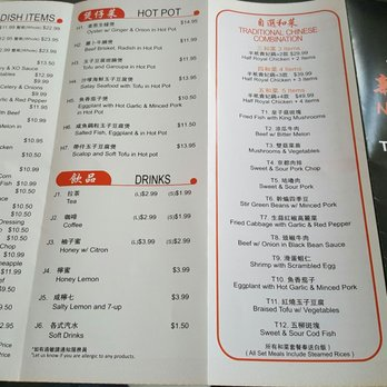Hong Kong Seafood Restaurant Menu Kitchener