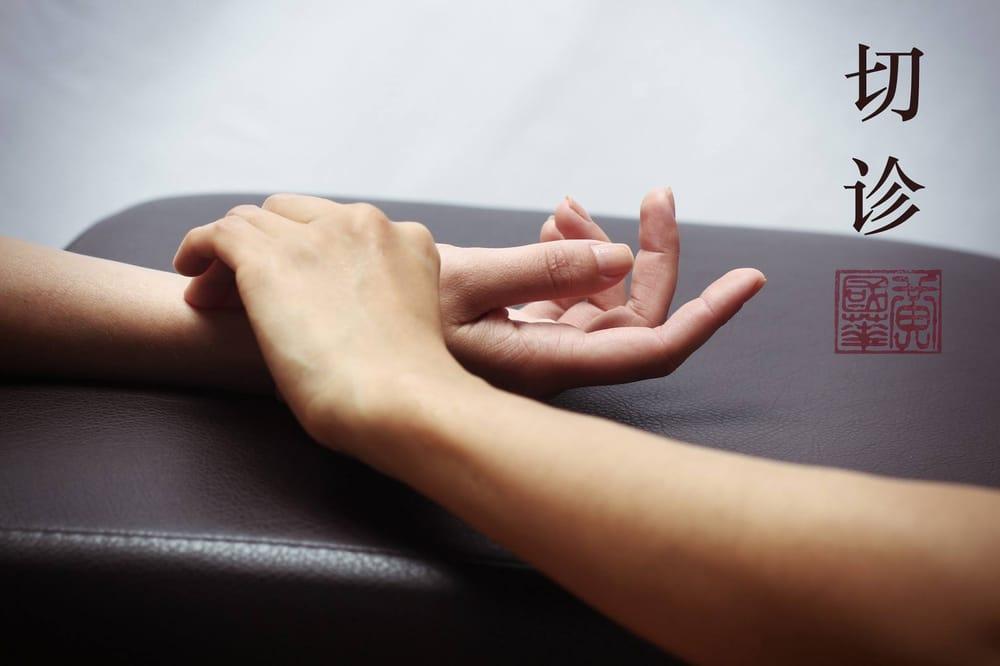 True Acupuncture Phoenix AZ By David Bell, LAc: 301 Bethany Home Rd, Phoenix, AZ