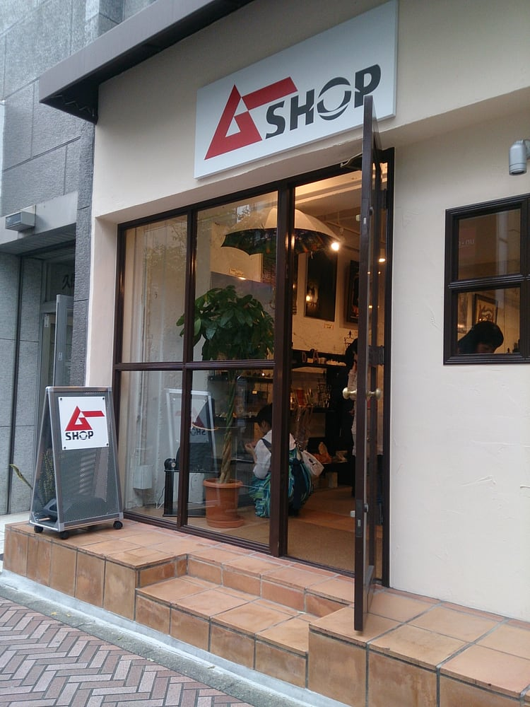 Mu Shop