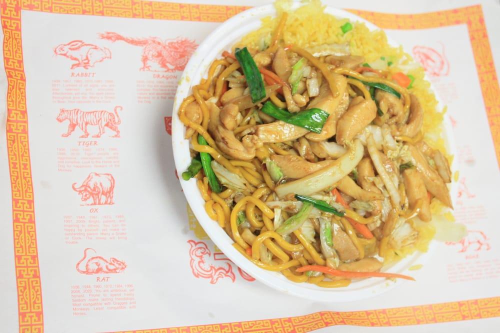 Panda Wok Chinese Restaurant Parsippany