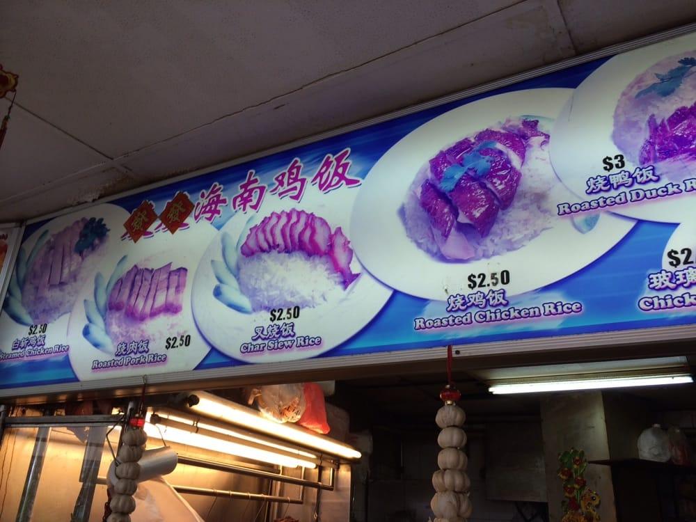 Fa Fa Hainanese Chicken Rice Singapore