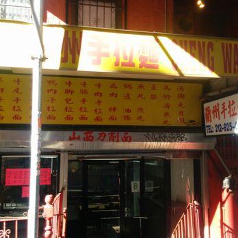 Sheng Wang 81 Photos Amp 121 Reviews Chinese 27