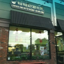 Wah Wah Kitchen - 21 Reviews - Chinese - 59A Merrick Rd, Amityville ...