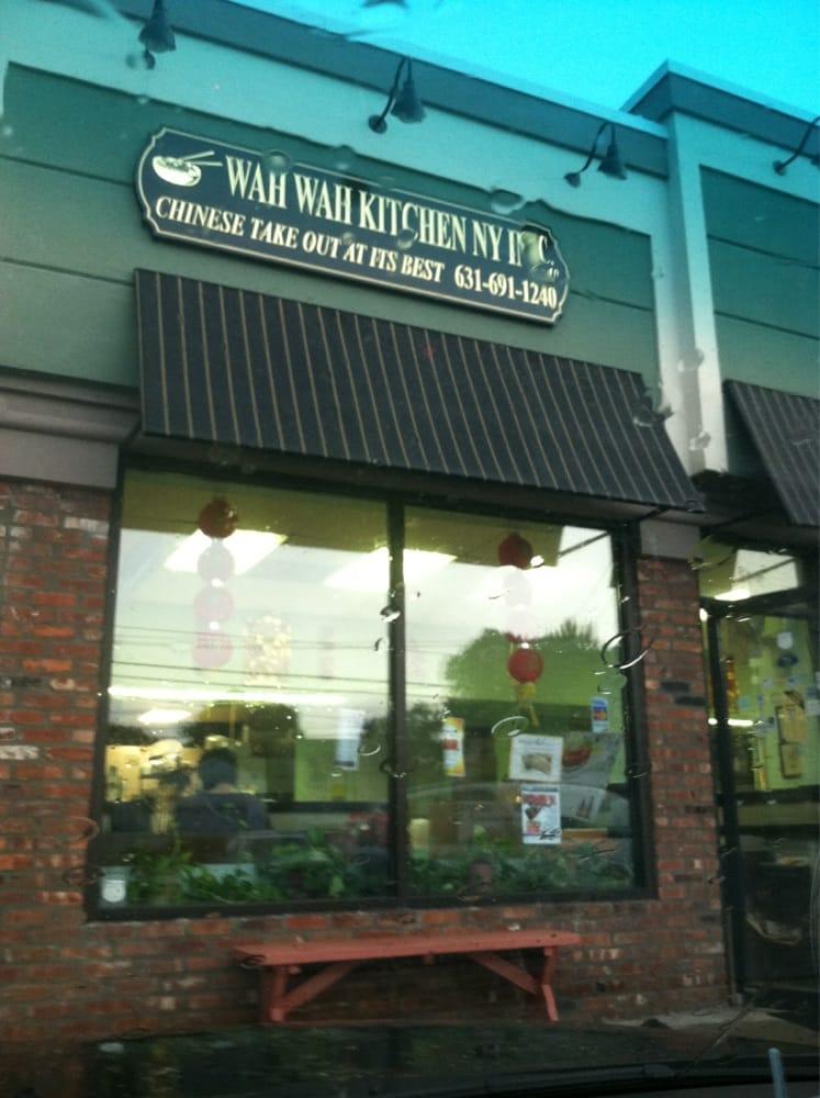 Wah Wah Kitchen 23 Reviews Chinese 59a Merrick Rd