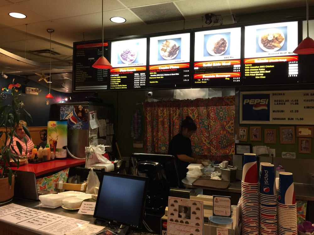 Front area where you queue up and place your order if you eat in photo of hawaiian kine bar b q hillsboro or united states solutioingenieria Image collections
