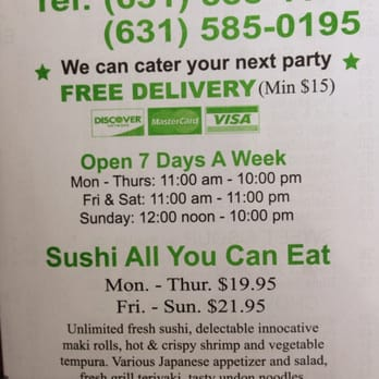 Best Chinese Food In Holbrook Ny