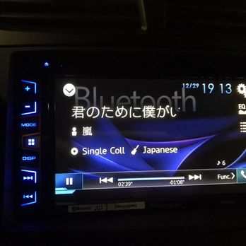 Extreme Car Audio 81 Photos 73 Reviews Car Stereo Installation