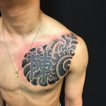 848 Tattoo Studio - 23 Photos - Tattoo - 1530 University Dr, Atlanta ...