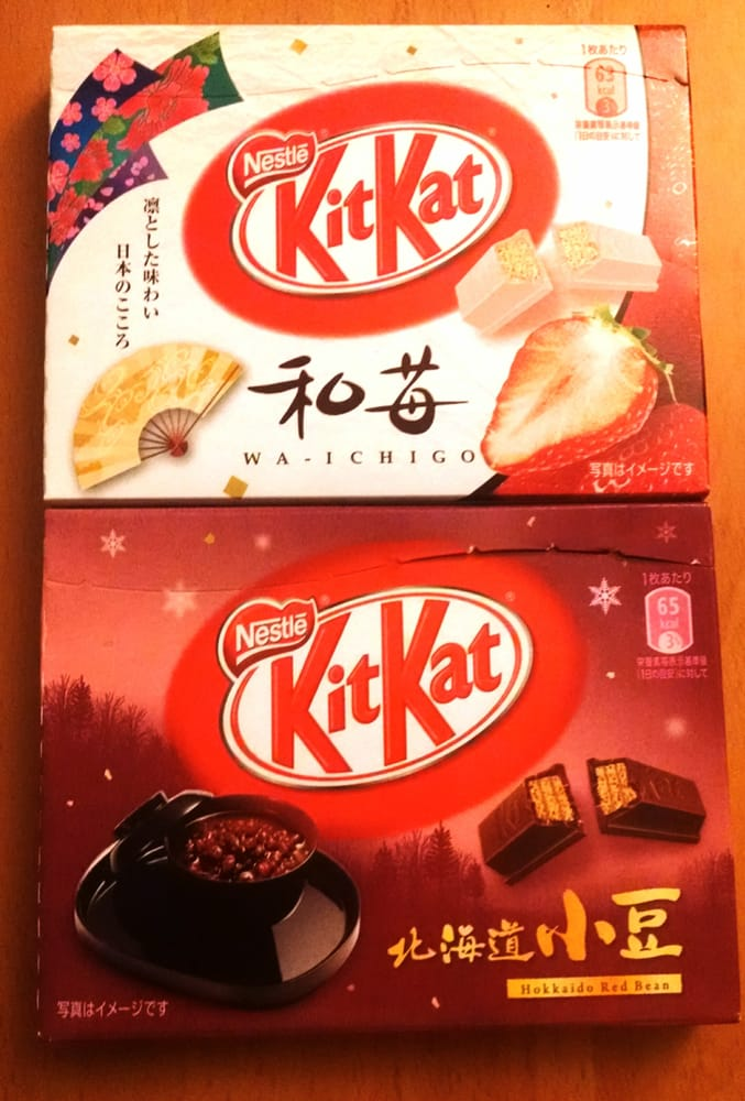 Wa ichigo strawberry kit kat and hokkaido red bean kit kat 150 photo of cafe leo japan wa ichigo voltagebd Gallery