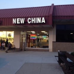 New China Express Restaurant Huntington Ny