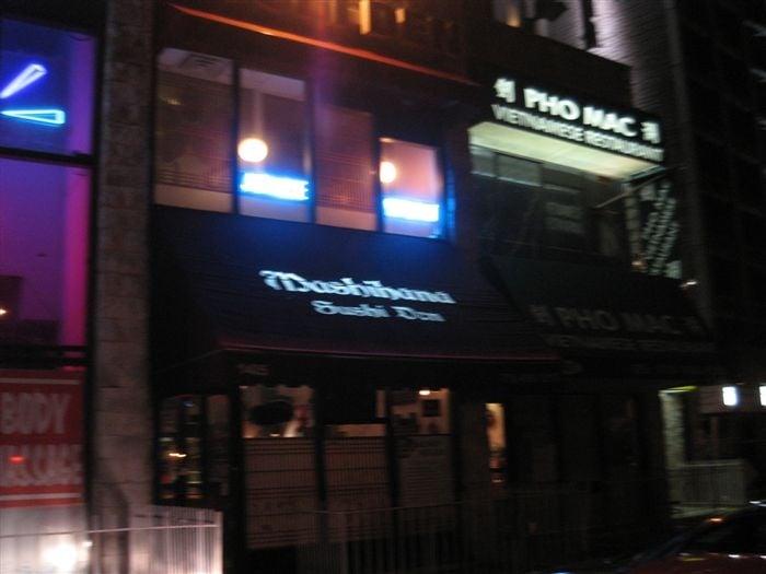 Japanese Restaurant Richmond Ave Staten Island
