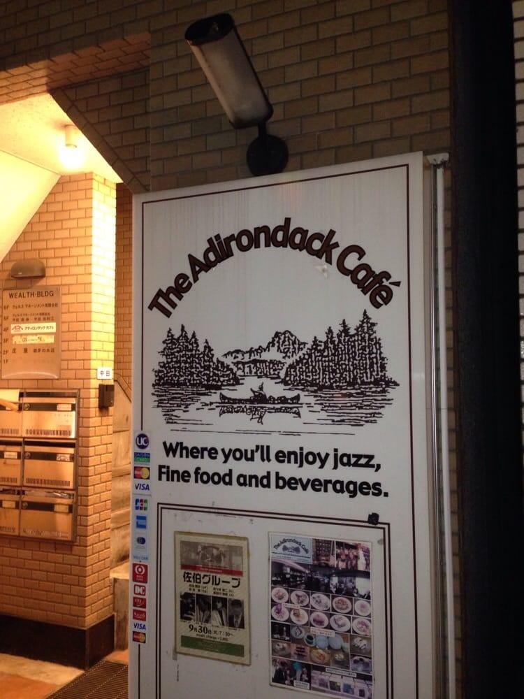 Adirondack Cafe