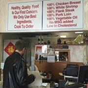 Sizzling Wok Chinese Restaurant Schaumburg Il