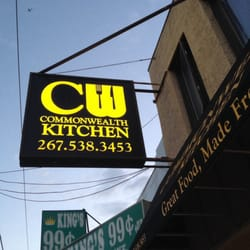 Commonwealth Kitchen - CLOSED - 27 Photos & 39 Reviews - Pizza ...