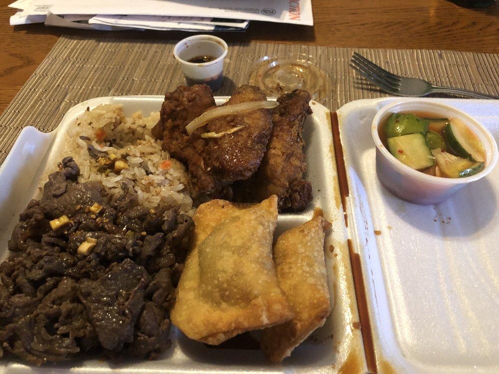 Pusan Diner: 1634 N Washington St, Junction City, KS