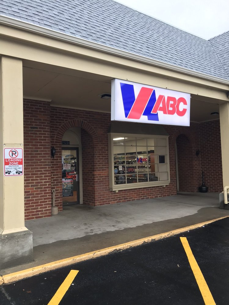 Four Corner Plaza: 25304 Lankford Hwy, Onley, VA
