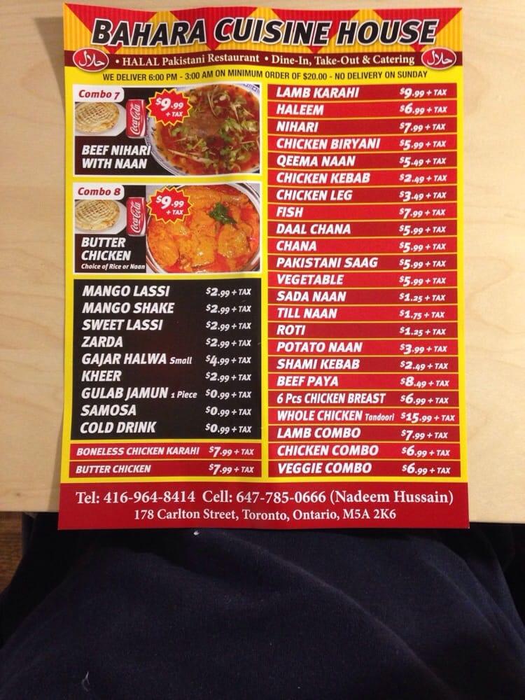 Kabab & Tikah House