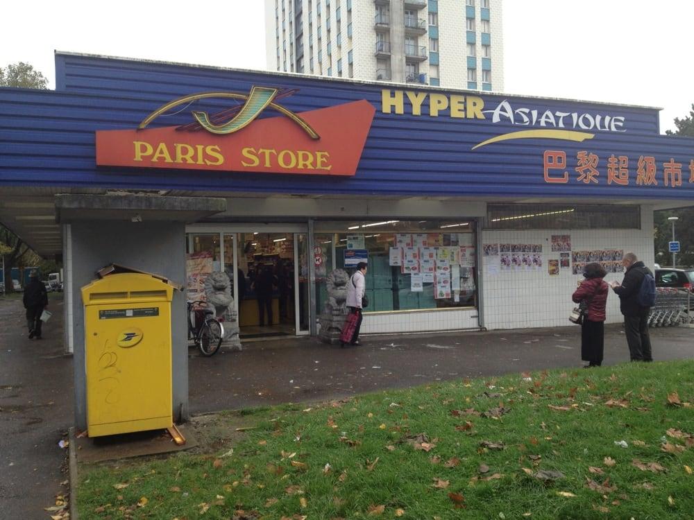 Paris Store Supermarkets Allée Jean Marie Rous, Aulnay sous Bois, Seine Saint Denis, France