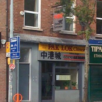 Chinese Restaurant Lisburn Road Belfast