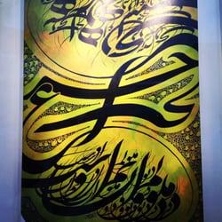 Ketabsara Persian Bookstore 13 Reviews Bookstores 1441