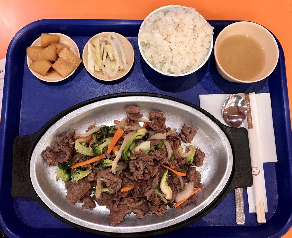 Mong Shil Tong Tong: 7050 Terminal Square, Upper Darby, PA