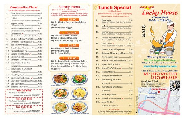 Lucky House - Chinese - 1151 E Tremont Ave, West Farms