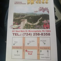 Photo Of Great Wall Monongahela Pa United States