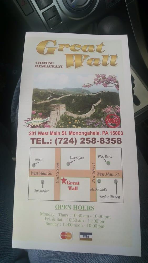 Great Wall: 201 W Main St, Monongahela, PA