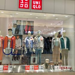 UNIQLO - 25 Photos   45 Reviews - Men s Clothing - 60 31st Ave 12860439dfdc