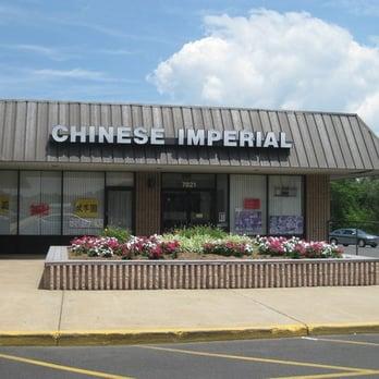 Photo Of Chinese Imperial Restaurant Manas Va United States