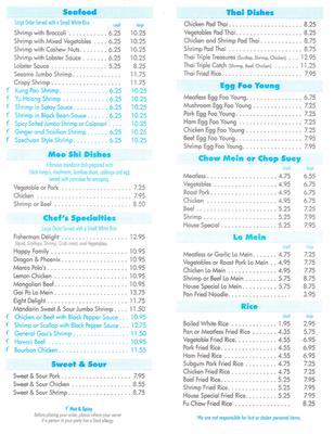Beijing Kitchen 1068 Washington St Norwood Ma Restaurants