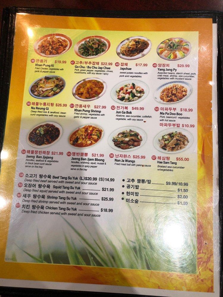 Online Menu Of Kangchon Restaurant