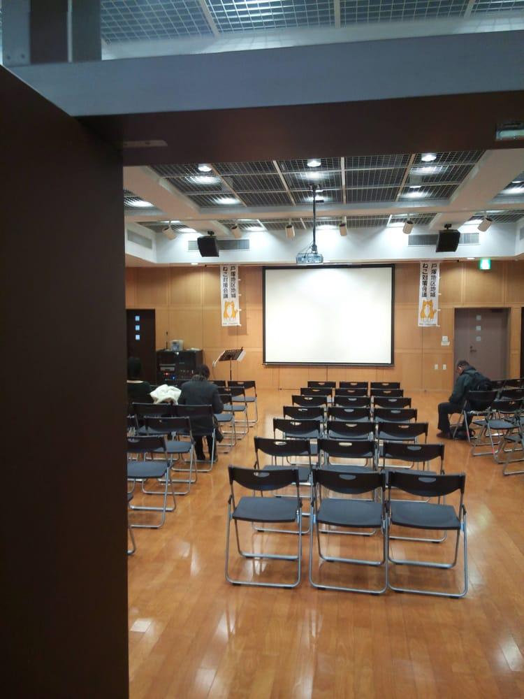 Shinjuku Ward Totsuka Regional Center