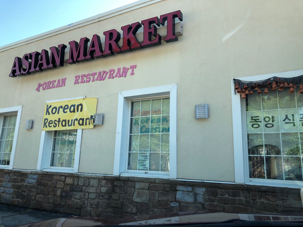 Asian Food Market: 2419 State Rd, Cuyahoga Falls, OH