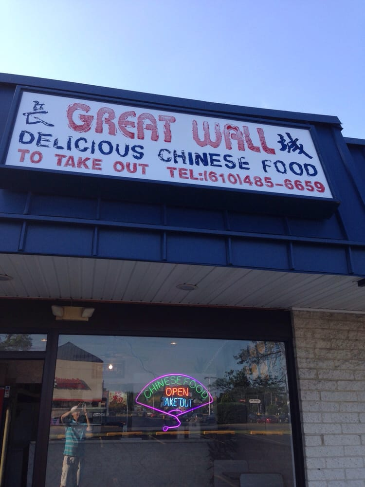 Chinese Restaurant Chichester Pa