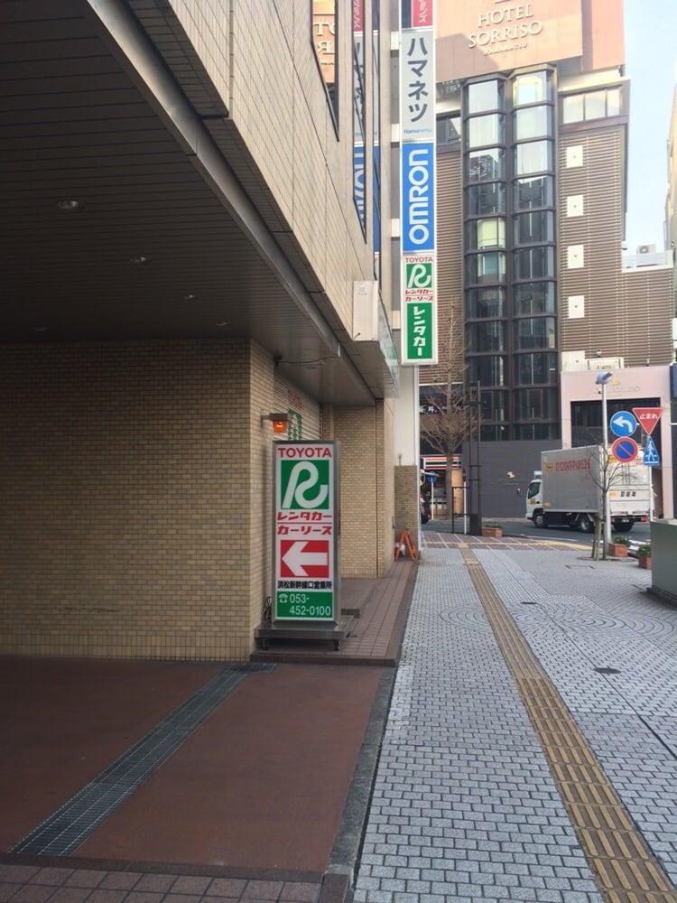 トヨタレンタリース静岡浜松新幹線口店