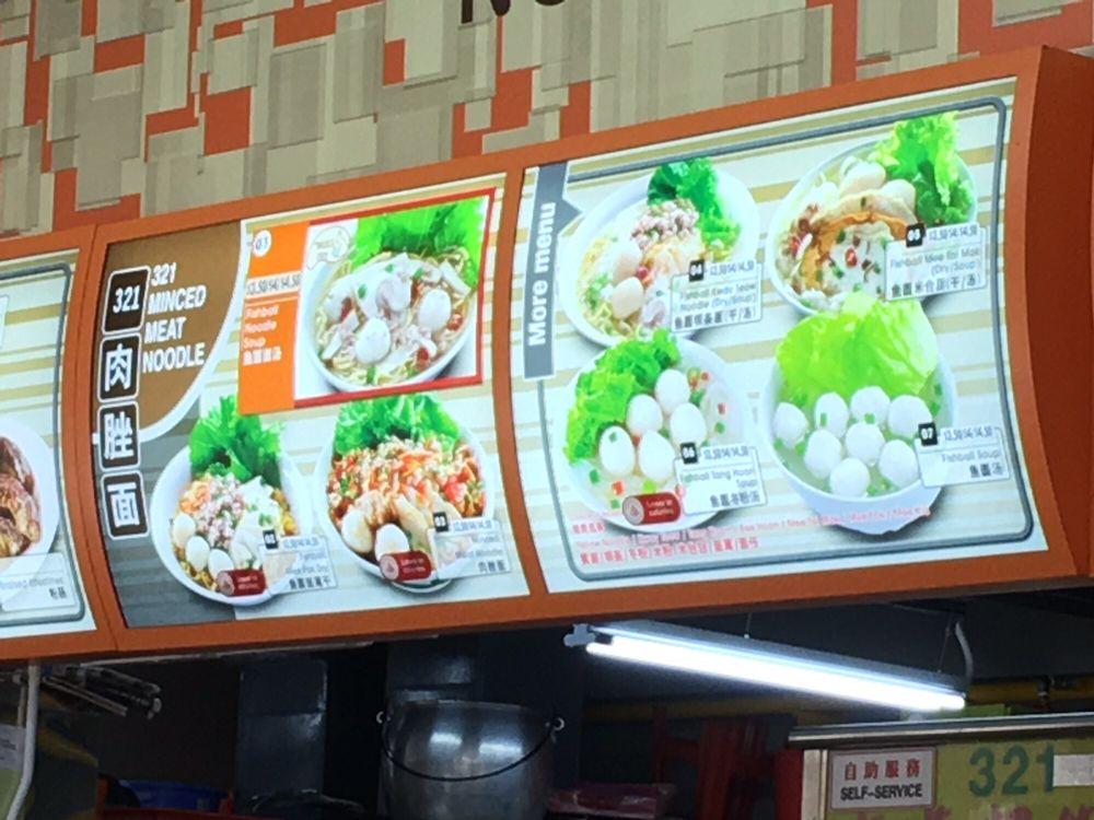321 Minced Meat Noodle Singapore